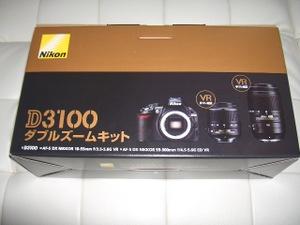 Cimg7561